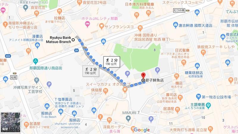 FireShot Capture 513 - Ryukyu Bank Matsuo Branch 至 節子鮮魚店 - G_ - https___www.google.com_maps_dir_Ry