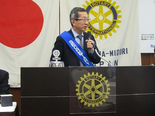 20190227_2364th_063 | by Rotary Club of YOKOAHAMA-MIDORI