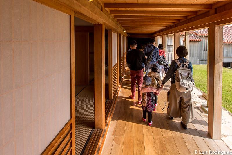Pasillos del Shoin-Sasunoma