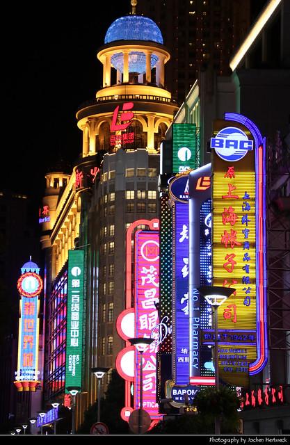 Nanjing Donglu @ Night, Shanghai, China
