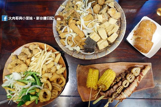 大爺鹽酥雞 新竹鹽酥雞推薦 新竹消夜 鹽酥雞 (29)