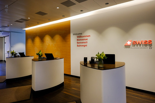 Reception desk | by A. Wee