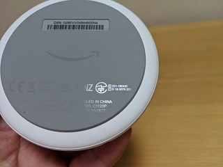 Amazon Echo Input | by BLOG of Daisuke