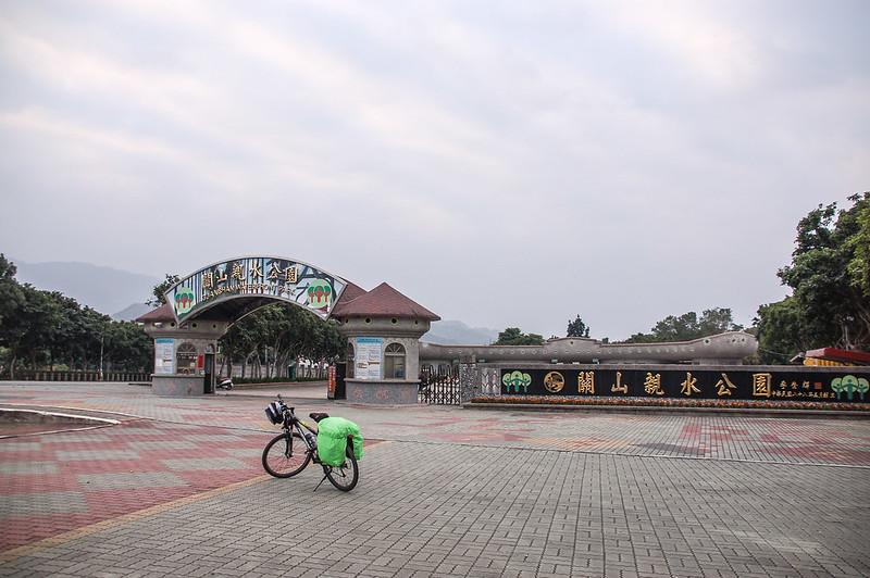 關山親水公園 (2)
