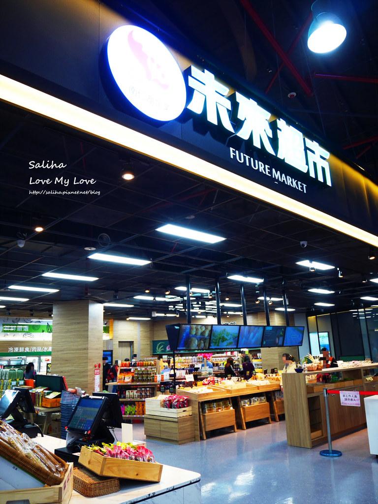 雲林古坑一日遊好玩親子景點推薦綠色隧道綠隧驛站未來超市