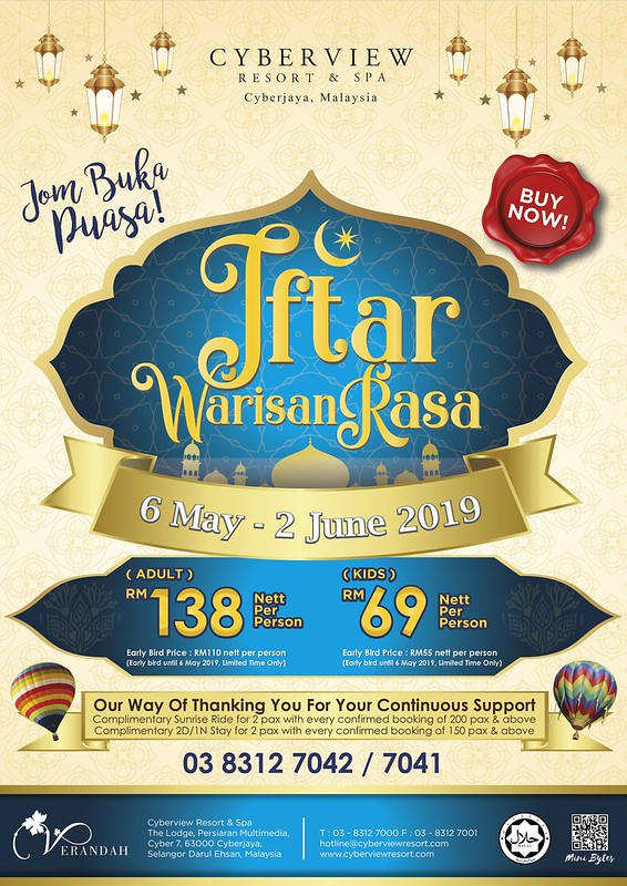 Iftar poster A3