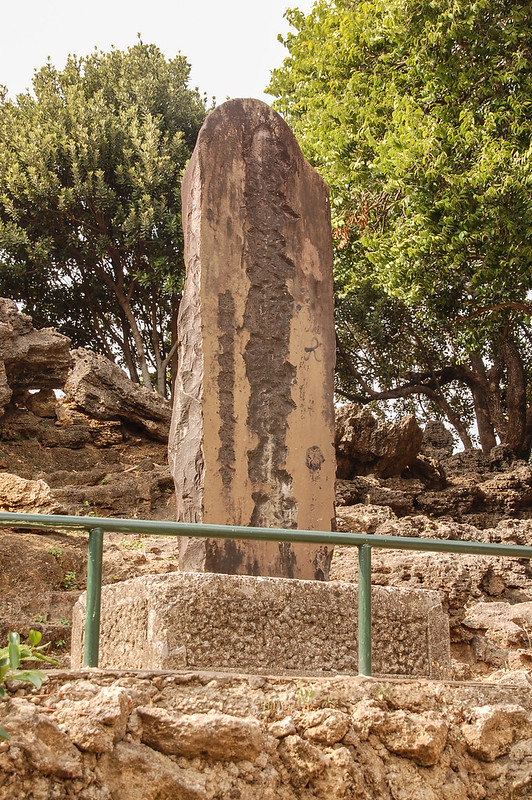 兵器整備紀念碑