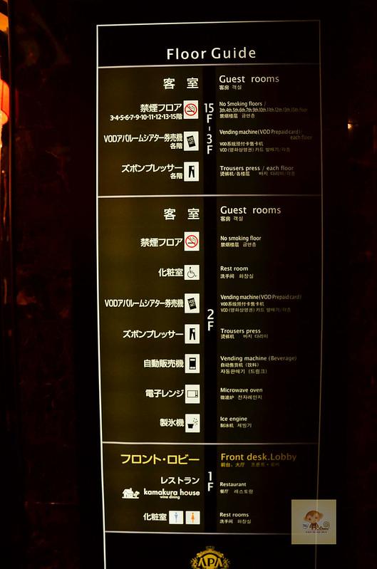 APA飯店京成上野站前-5