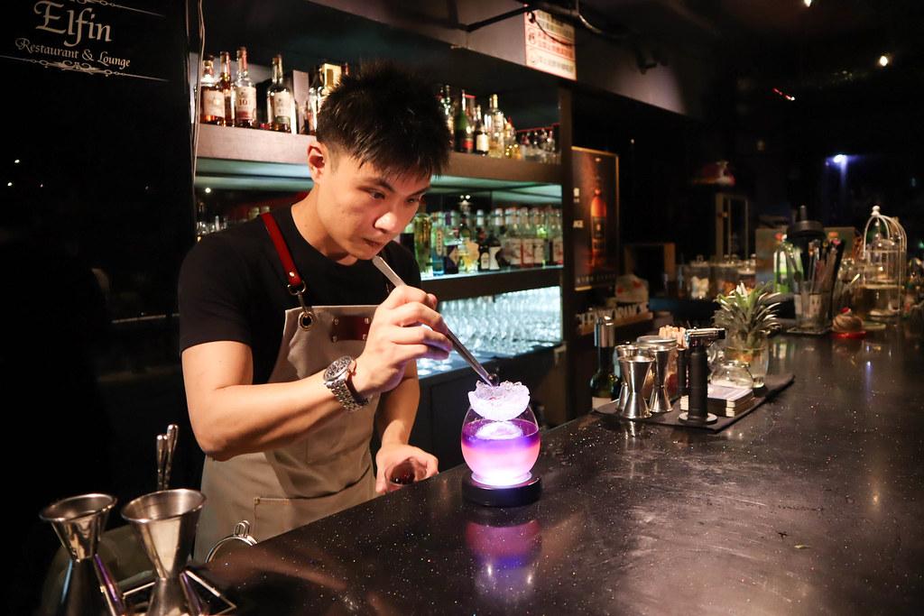 Elfin Restaurant & Lounge (133)