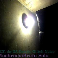 ET-da-da-daistic-glitch-noise-found-on-alien-galaxy-web-promo-cd-music-cover-sleeve-pr-IMG_1861