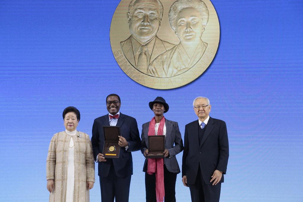 2019 Sunhak Peace Prize