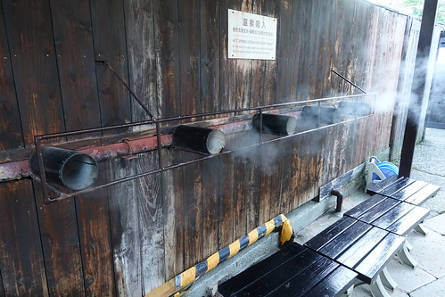 ひょうたん溫泉(葫蘆湯)