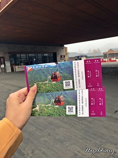 The Great Wall of China Mutianyu -Cable car tickets | by Hazeldiary