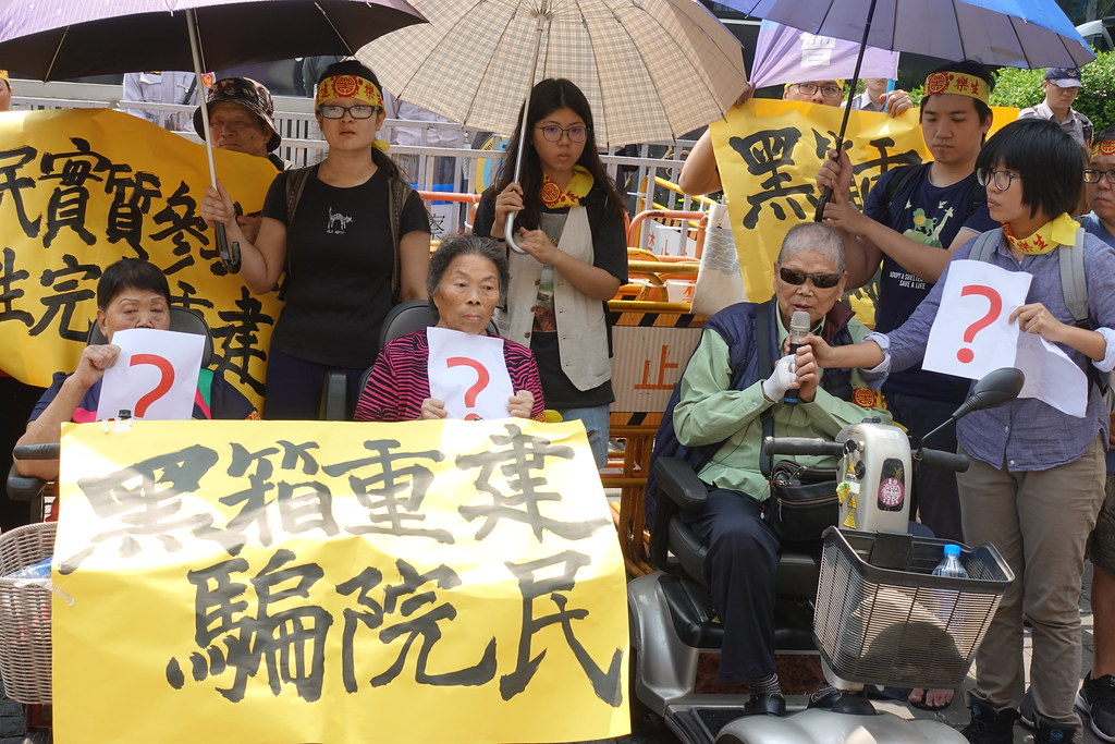樂生院民和聲援學生上午到衛福部抗議。(攝影:張智琦)
