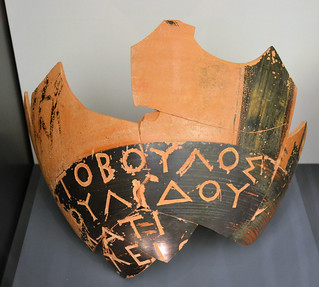 Fragmentary Panathenaic amphora dedicated by Aristoboulos after a victory in the mature four-horse chariot race