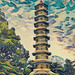 Kanagawa - Pagoda , Kew Gardens