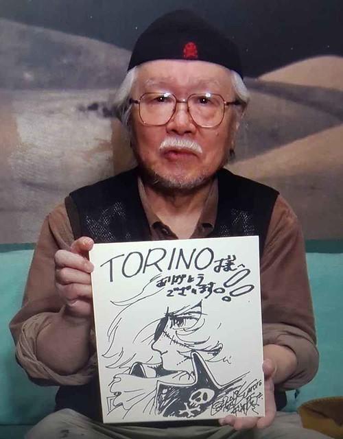 Leiji Matsumoto - 14-18 November visit Turin