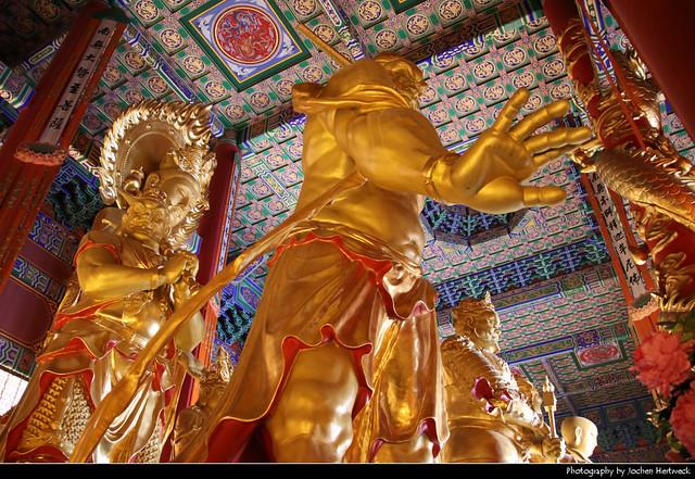 Chong Shen Monastery, Dali, Yunnan, China