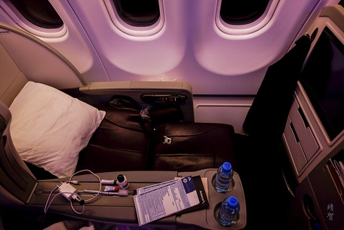 Seat reclined to a bed   by A. Wee