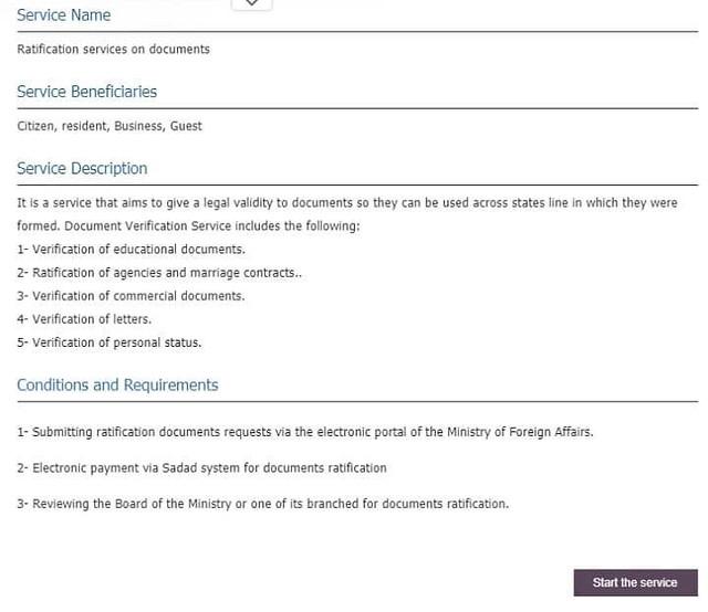 2010 Procedure to Attest Documents from MOFA Saudi Arabia 03