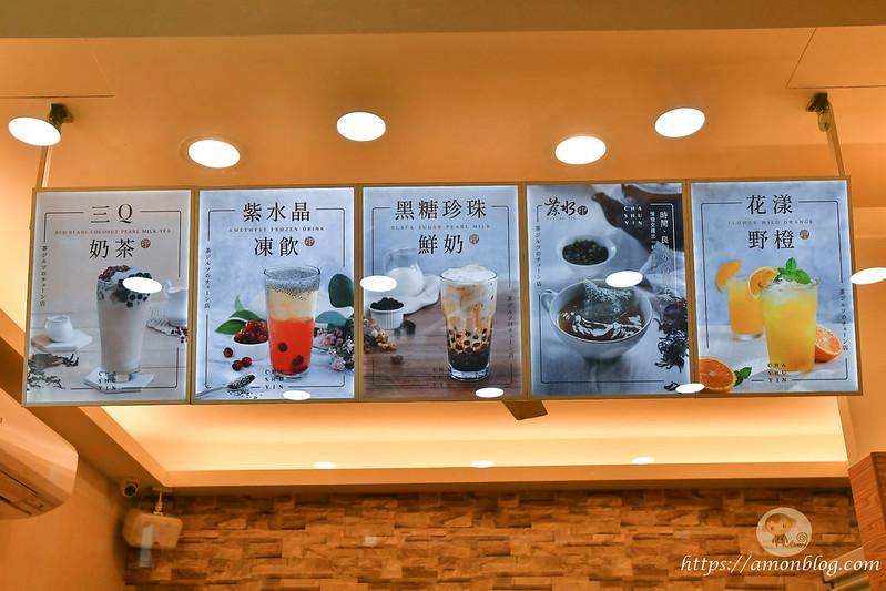 茶水印-4