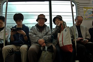 Tokyo Train Travellers