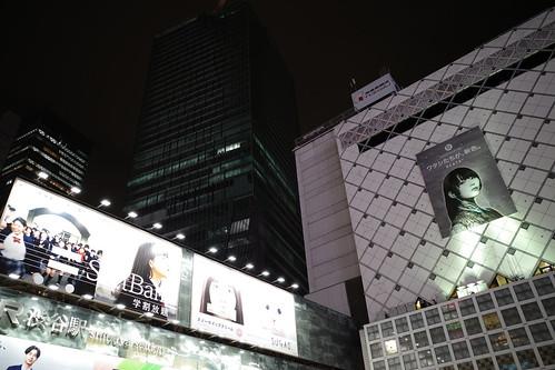 GR III - Shibuya Night | by Fotois.com / Dmaniax.com / 246g.com