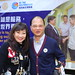 2018-12-15 District Forum 2018-19