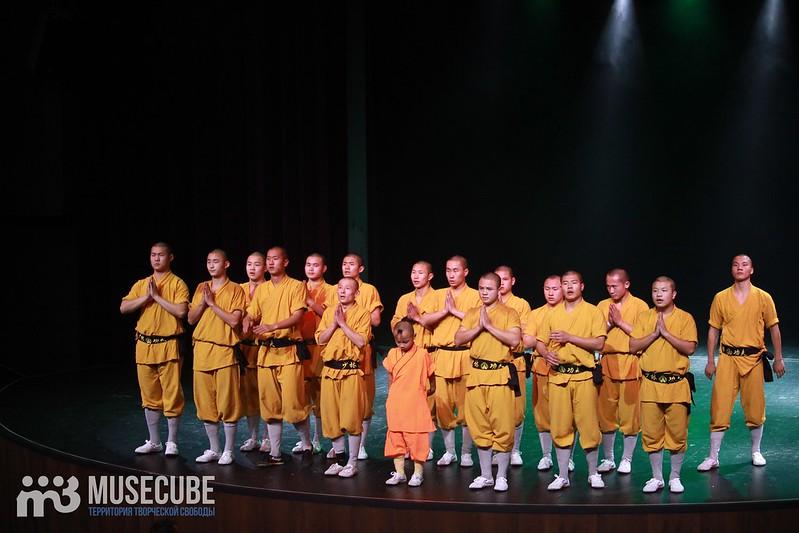Shaolin'_101