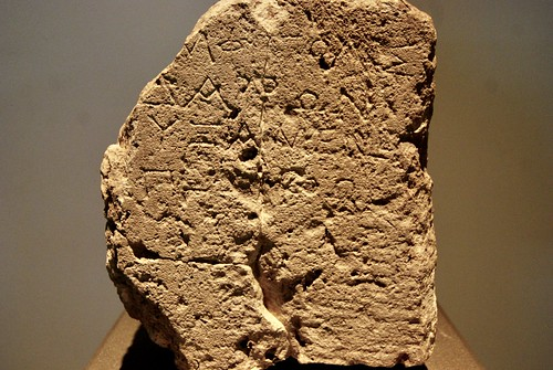 Votive inscription from Pella,Greece. Dated to 2nd century B. C. Dedicated to a local divinity named Darron.