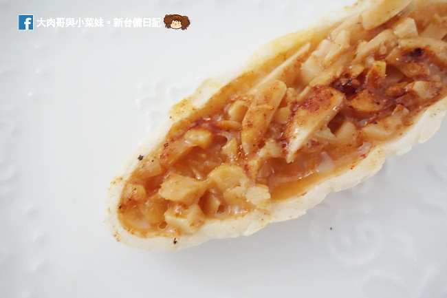 樂東菓子 台北夏威夷豆塔 伴手禮 三節禮品 (25)