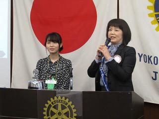 20190220_2363th_023 | by Rotary Club of YOKOAHAMA-MIDORI