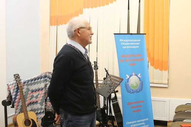 Russia-2019-02-06-World Interfaith Harmony Week Observed in St. Petersburg