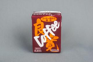 良寛コーヒー | by icoro.photos