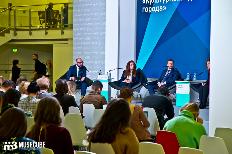 Moscow_cultural_forum_043