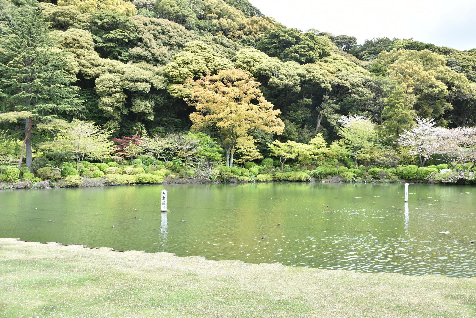 7 enfers de Beppu Umi Jigoku