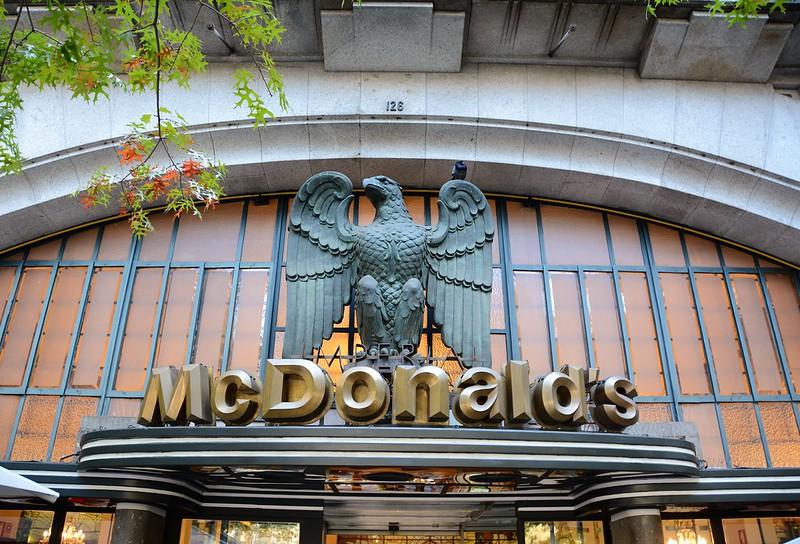 Imperial McDonald's