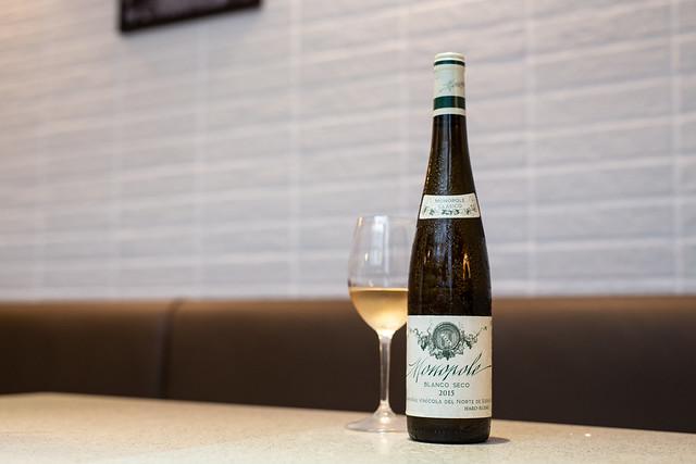 2015 CVNE, Monopole Clásico. Rioja, ES (Viura blended with sherry) - 2