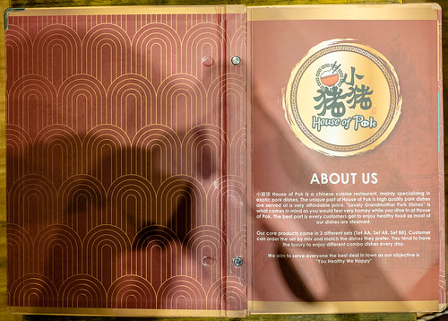 A write up about House of Pok (小猪猪) and their motto: You Healthy We Happy.   by huislaw