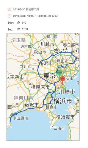 「華」での貨物線の旅 | by kimuchi583