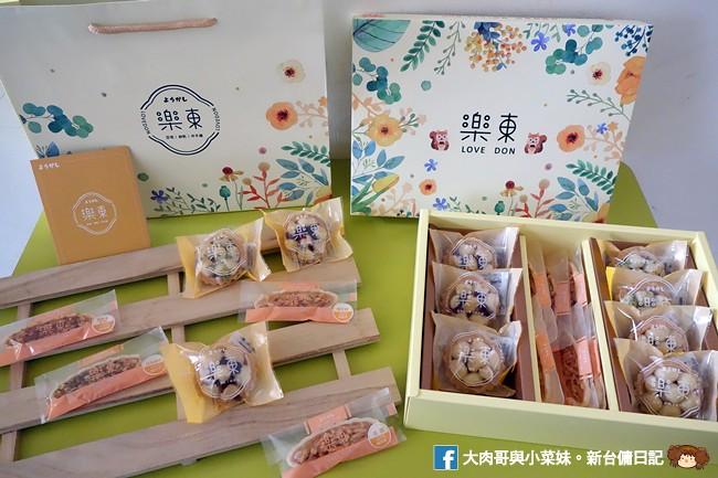 樂東菓子 台北夏威夷豆塔 伴手禮 三節禮品 (8)