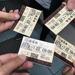 沖繩 單軌電車一日卷