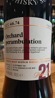 SMWS 46.74 - Orchard perambulation