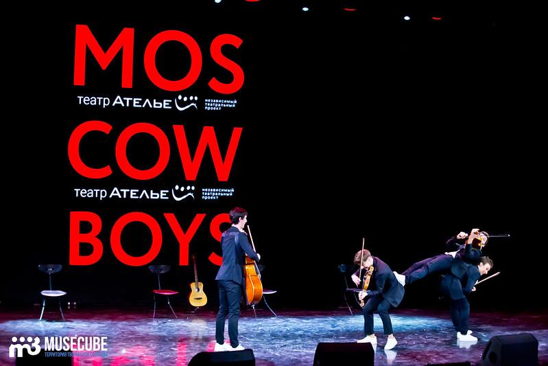 MoscowBoys_025