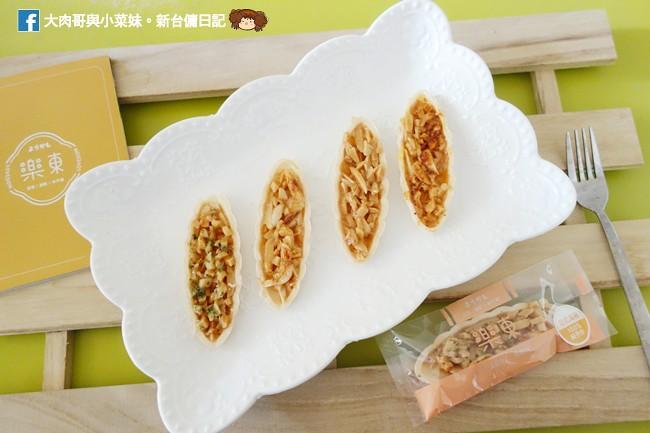 樂東菓子 台北夏威夷豆塔 伴手禮 三節禮品 (18)