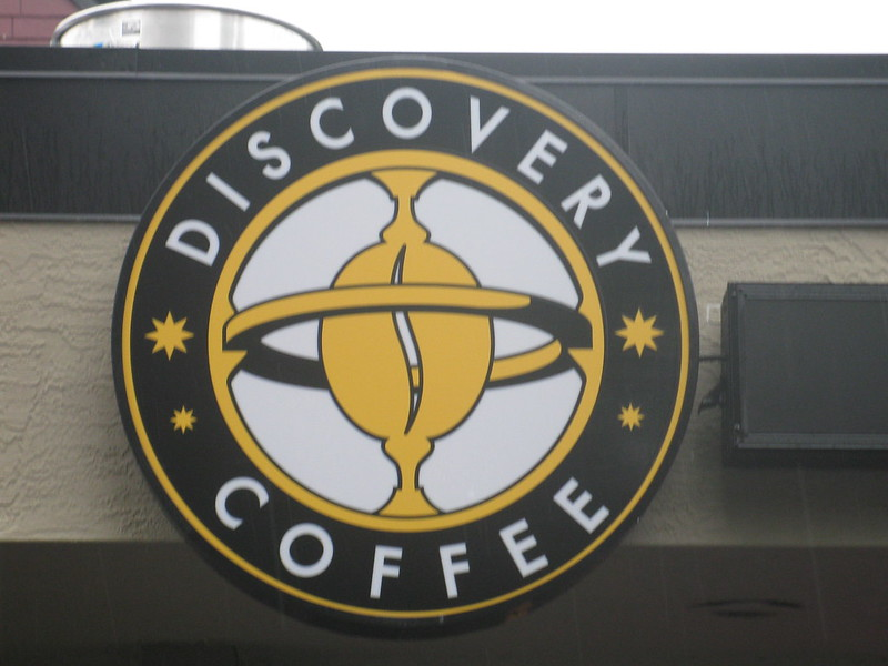 Discovery Coffee backlit cabinet