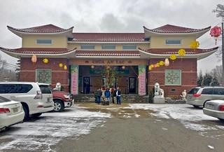 Chua An Lac Vietnamese Buddhist Temple