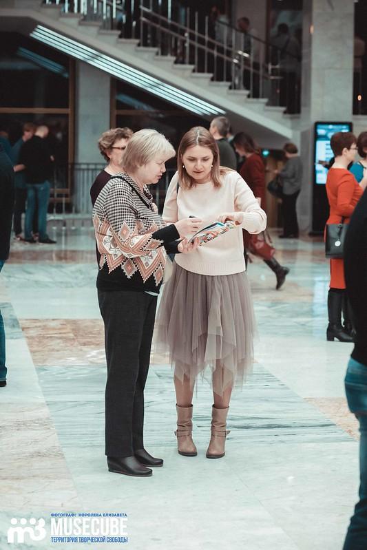 russkaya_filarmonia_zolotye_hity_roka_kreml-68