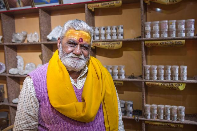 Baba Atreya - Varanasi Rememberances
