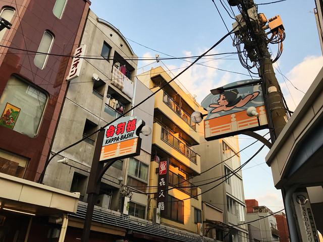 878-Japan-Tokyo
